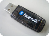 blue_tooth_dongle_2.jpg
