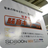 d-snap-ad-1.jpg