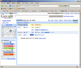 google_calendar_3.jpg