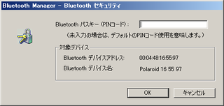 bluetooth_3.png