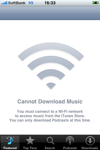 iTunes with 3G network is now failed in Japan